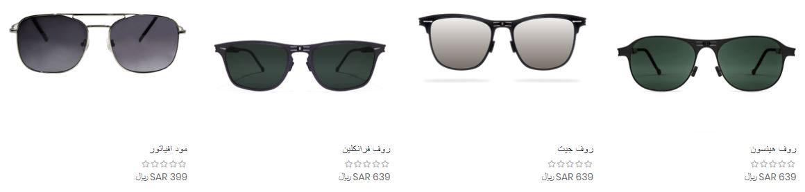عروض eyewa في رمضان علي النظارات الشمسية